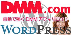 DMM Kosuge